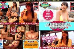 KBTV-013イン●タ映えするお洒落なプールに1人で来ている女性は彼氏がいないから軟派するのは楽なのか?説