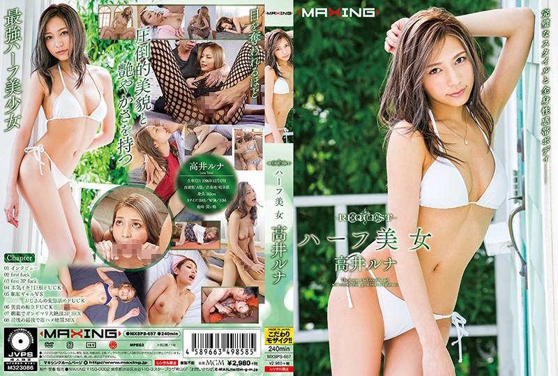 카테고리별야동 카테고리 美少女 섹스밤19 s1.sexbam7.me -> www.sexbam9.me