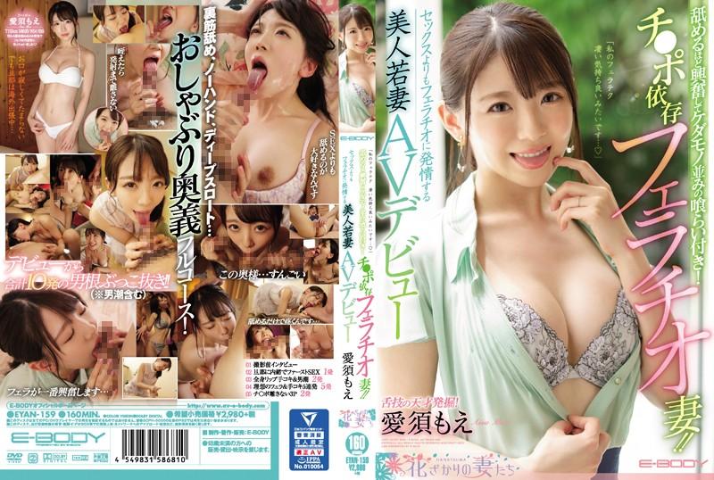 카테고리별야동 카테고리 人妻・主婦 섹스밤19 www.sexbam6.me -> sexbam9.me