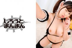 345SIMM-409 【媚薬】ぷに系巨乳個撮モデルとキメセク【メイド】