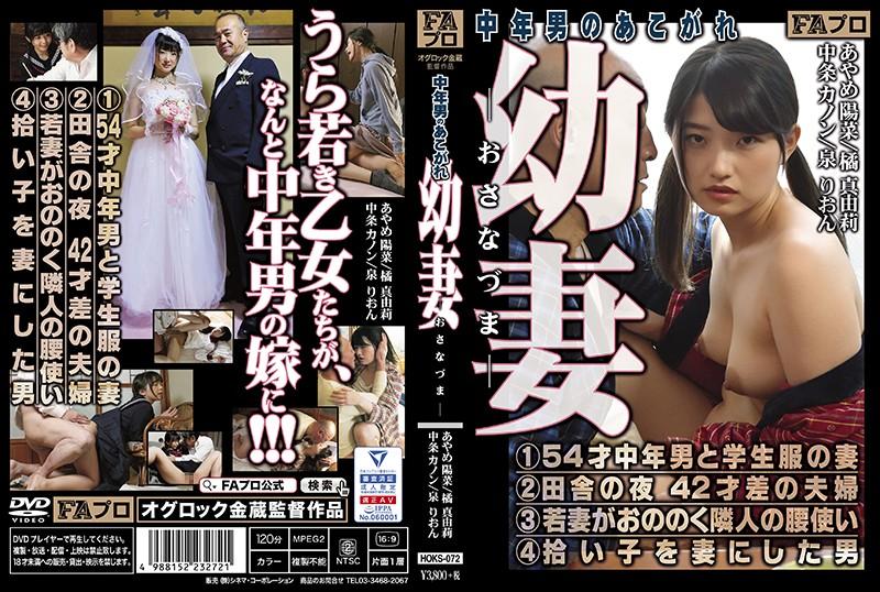 일본야동 검색 学生服 고자닷컴 - www.goza1.com【www.sexbam4.net】