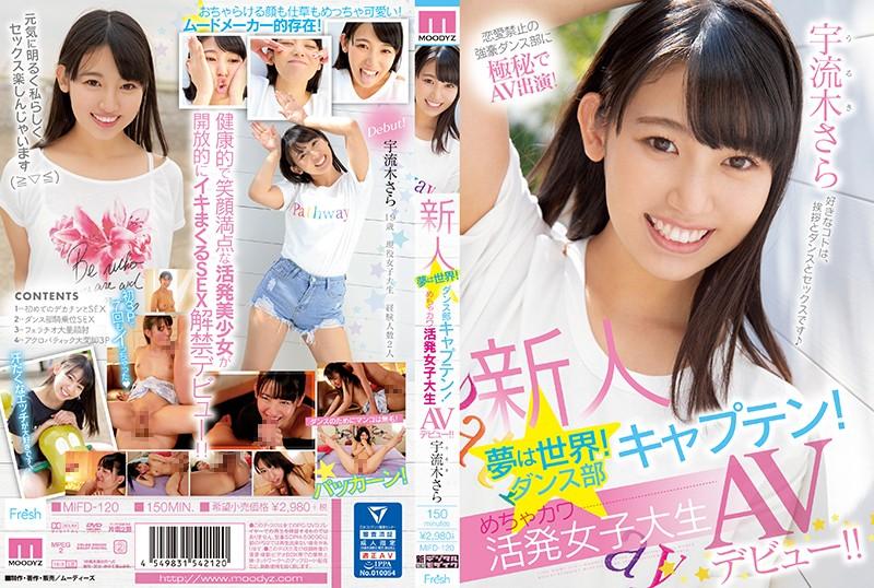 일본야동 검색 ダンス 고자닷컴 - www.goza1.com【www.sexbam4.net】
