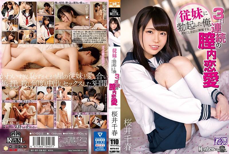 일본야동 검색 恋愛 고자닷컴 - www.goza1.com【www.sexbam4.net】