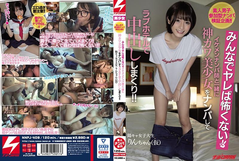 일본야동 검색 美少女 섹스밤 - Google검색【섹스밤】혹은【섹스밤.com】접속【www.sexbam10.me】