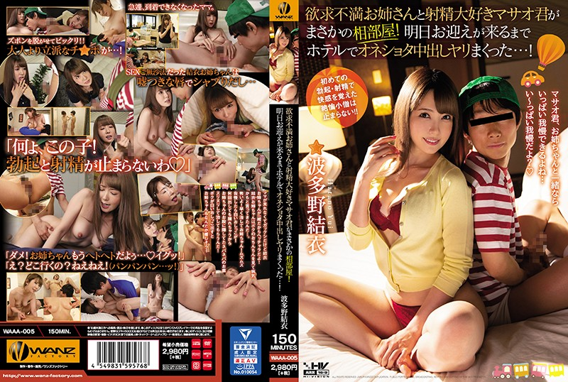 일본야동 검색 ショタ 고자닷컴 - www.goza2.com【www.sexbam6.net】