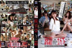 RBD-497 籠城2 三浦あいか 澤村レイコ ASUKA