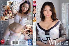 JUL-386 MADONNA王道新人 才色兼備な変態 北川真由香 36歳 AV DEBUT!!