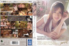 IPX-603 希島あいり 素顔のセックス 「10年ぶりに私に彼氏ができたらこんなエッチがしたい」から始まった台本無し演出無し…男優と二人きりで撮影した卑猥すぎプライベート映像
