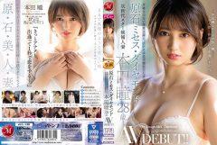 JUL-440 原石 ミセス・ダイヤモンド 本田瞳 28歳 AV DEBUT!! 肩書きのない専業主婦に、アナタは必ず惚れてしまう―。