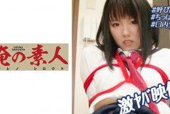 OREX-183 女子校生・杏
