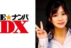 ENDX-305 みさきさん 21歳 家庭教師がGカップって勉強どころじゃないでしょ 【ガチな素人】