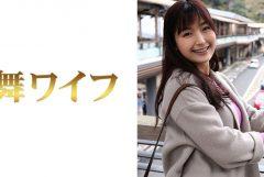 292MY-365 吉永塔子 3