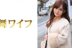 292MY-371 秋吉みお