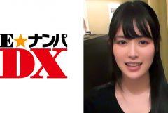 ENDX-301 しおりさん 20歳 黒髪ロングの色白Eカップ女子大生 【ガチな素人】
