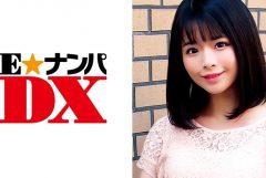 ENDX-306 まなつさん 20歳 女子大生 【ガチな素人】