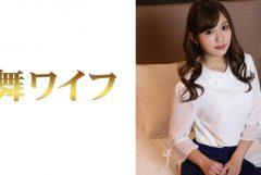 MY-372 秋吉みお 2
