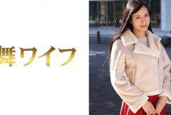 MY-375 橋本花音