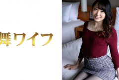 MY-377 久保田梢
