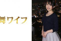 MY-378 久保田梢 2