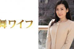 MY-383 三田楓