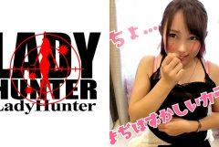 LADY-346 なお
