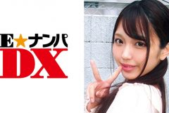 ENDX-297 あいりさん 21歳 女子大生 【ガチな素人】