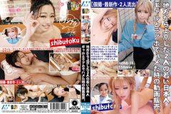 HONB-183 地方から上京した2人の若い日本人ギャルとラブホでハメた時の動画販売。