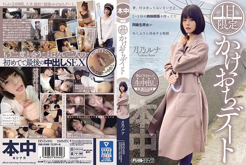 일본야동 검색 デート 고자닷컴 - www.goza1.com【www.sexbam4.net】