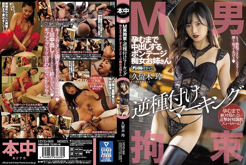 일본야동 검색 ボンテージ 고자닷컴 - www.goza1.com【www.sexbam4.net】