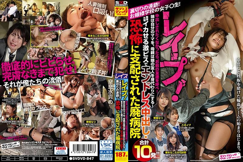 일본야동 검색 病院 고자닷컴 - www.goza1.com【www.sexbam4.net】