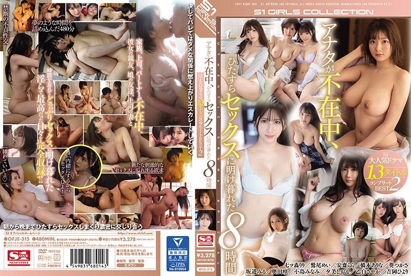 일본야동검색 고자닷컴 - www.goza2.com - SSIS-025 神の乳を持つスーパー風俗嬢 安齋らら【www.sexbam6.net】