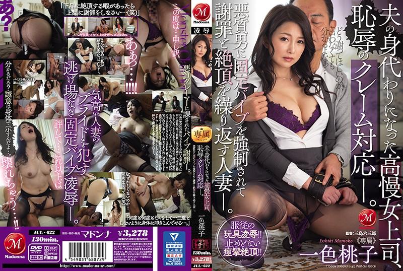 일본야동 검색 バイブ 고자닷컴 - www.goza2.com【www.sexbam6.net】