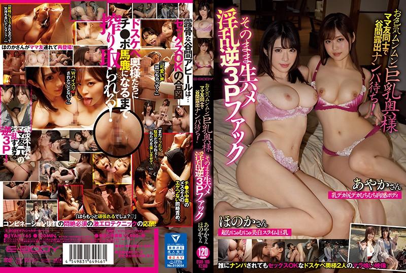일본야동 검색 3p 고자닷컴 - www.goza1.com【www.sexbam4.net】