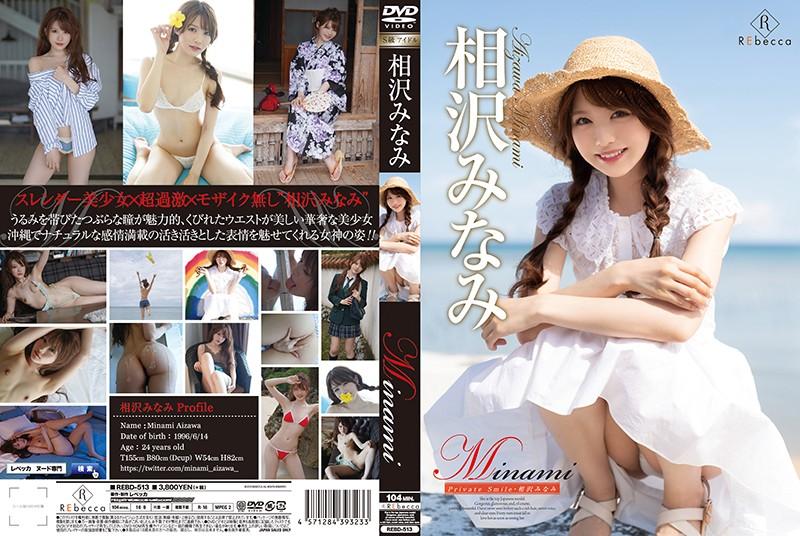 일본야동 검색 SM 고자닷컴 - www.goza1.com【www.sexbam4.net】