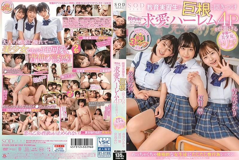 일본야동 검색 ハーレム 고자닷컴 - www.goza2.com【www.sexbam6.net】