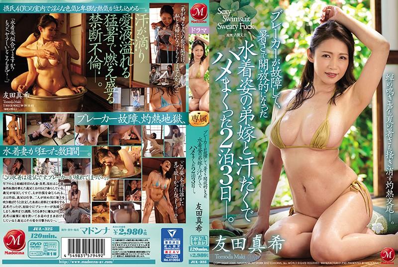 일본야동 검색 水着 고자닷컴 - www.goza1.com【www.sexbam4.net】