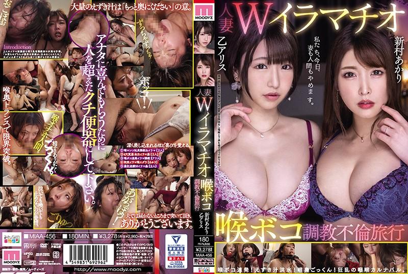 일본야동 검색 イラマチオ 고자닷컴 - www.goza2.com【www.sexbam6.net】