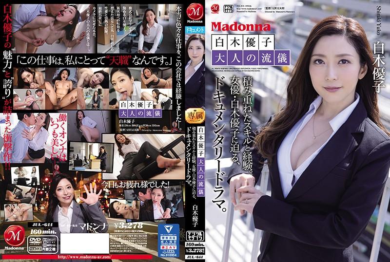 일본야동 검색 ドラマ 고자닷컴 - www.goza1.com【www.sexbam4.net】