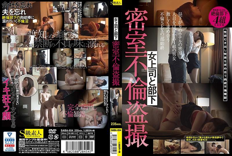 일본야동 검색 盗撮 고자닷컴 - www.goza1.com【www.sexbam4.net】