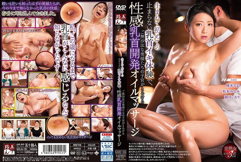 일본야동 검색 オイル 고자닷컴 - www.goza2.com【www.sexbam6.net】