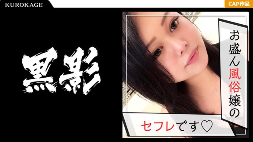 일본야동 검색 風俗嬢 고자닷컴 - www.goza1.com【www.sexbam4.net】
