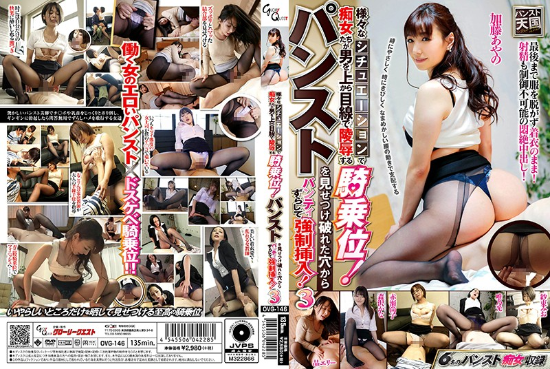 일본야동 검색 パンスト 고자닷컴 - www.goza2.com【www.sexbam6.net】