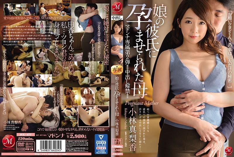 일본야동 검색 孕ませ 고자닷컴 - www.goza2.com【www.sexbam6.net】