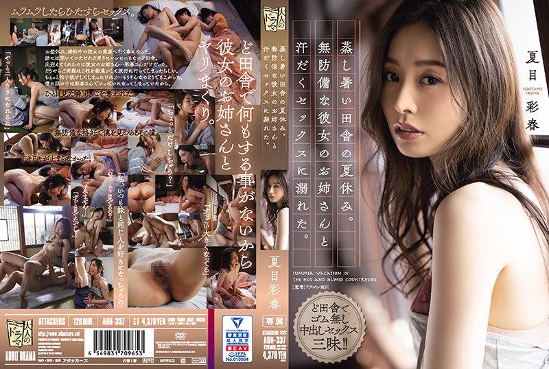 일본야동 검색 汗だく 고자닷컴 - www.goza1.com【www.sexbam4.net】