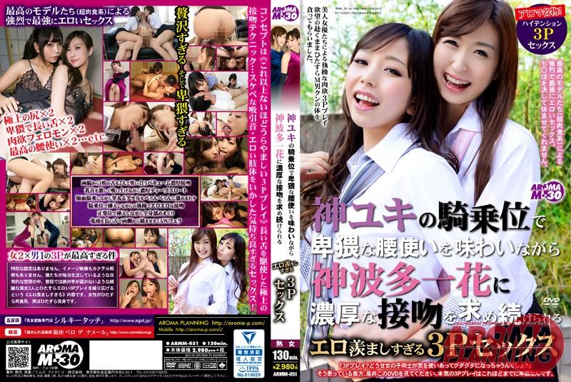 일본야동 검색 3p 고자닷컴 - www.goza2.com【www.sexbam5.net】