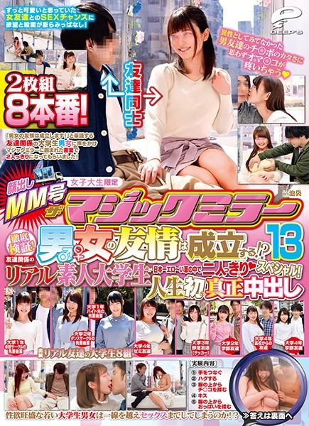 일본야동 검색 中出し 고자닷컴 - www.goza1.com【www.sexbam4.net】