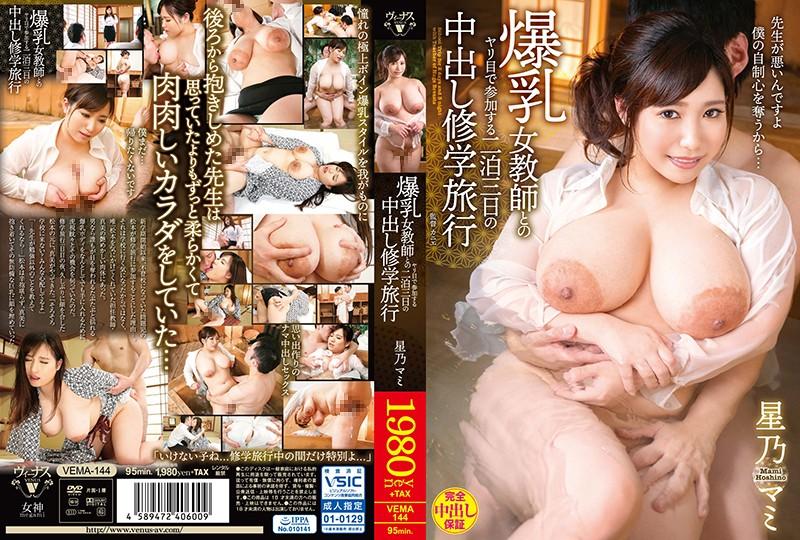 일본야동검색 2 페이지 고자닷컴 - www.goza1.com【www.sexbam4.net】