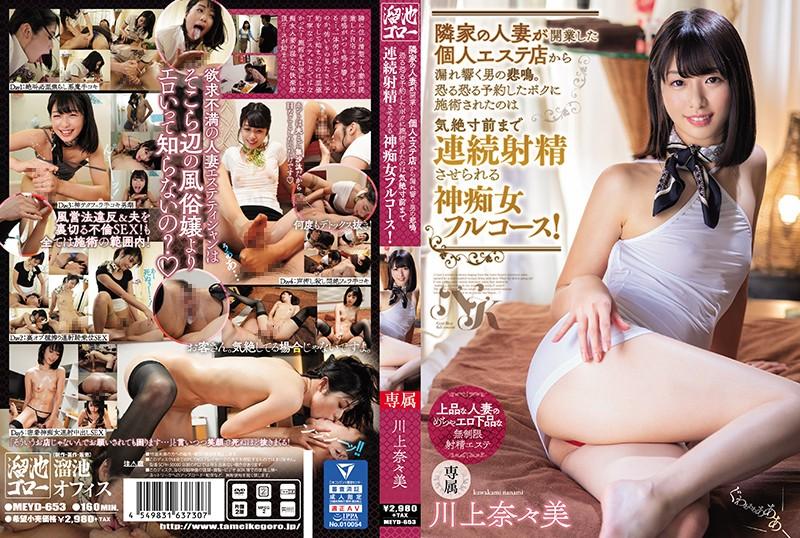 일본야동 검색 痴女 고자닷컴 - www.goza1.com【www.sexbam4.net】