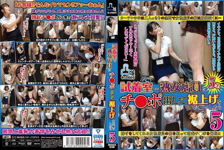 일본야동검색 3 페이지 고자닷컴 - www.goza1.com【www.sexbam4.net】