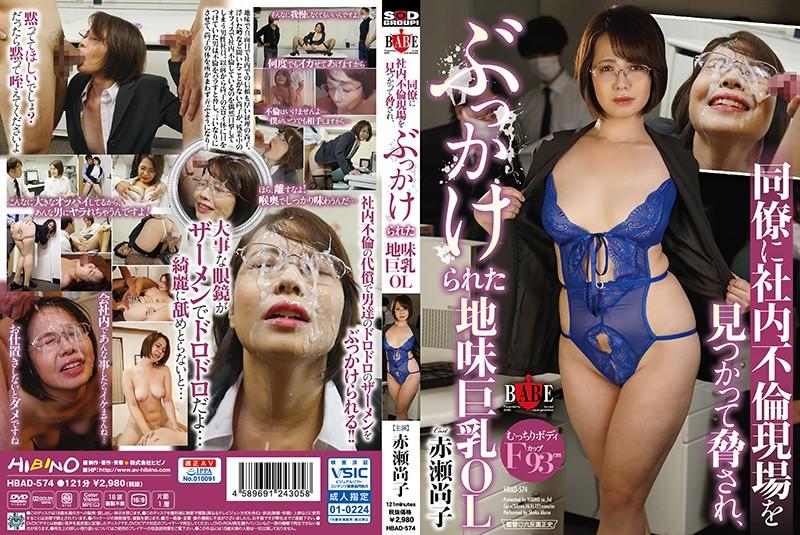일본야동 검색 同僚 고자닷컴 - www.goza1.com【www.sexbam4.net】